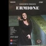 Rossini - Ermione